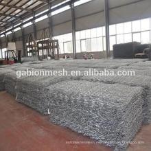 China cesta de gabión precios (fábrica directa)