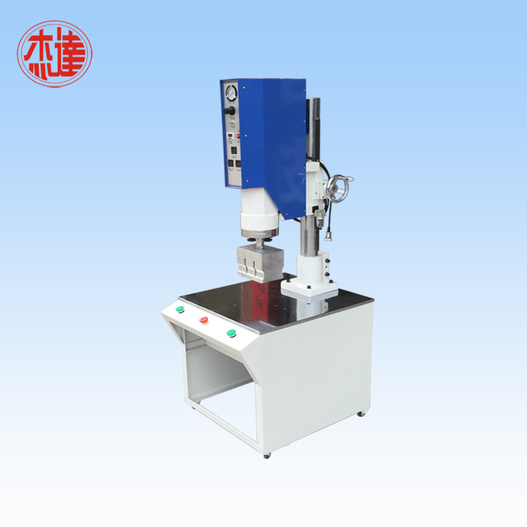 Ultrasonic Welding Machine for ABS Material