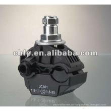 Изоляция прокола кабеля grip(1kV/10kV)