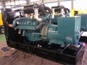 500kw Doosan Set Generator Diesel dengan harga yang lebih rendah