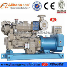 BV approved 250kw generators dealers in dubai,diesel generator dealer