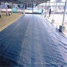 We Manufacture Good Quality and Better Price Weed Control Fabric