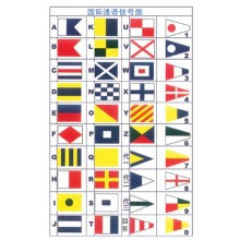 Marine international signal flags