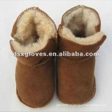 Коричневые теплые детские туфли