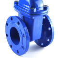 raised face(rf),full face(ff),ring type joint (rtj) end connection double flange type gate valve