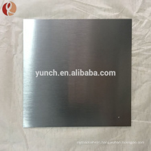 new design bright surface titanium foil with BV certificate