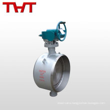 High performance welded butterfly valve seat ring price