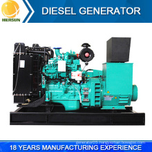 Professional supply fuel less power diesel generator 30kw for sale