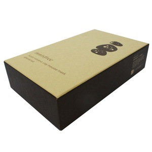 Cosmetic Base and Lid Rigid Gift Box