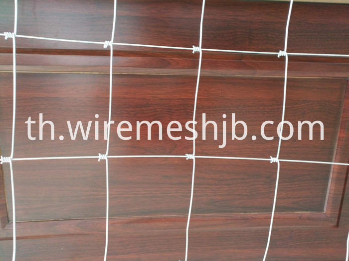 Woven Field Fencing