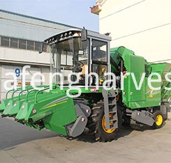 maize cutting machine
