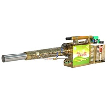 fogger for hands sterilizer battery operated fogging machine