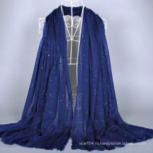 Безграничный размер исламского шарфа с блестками и серебряным блеском