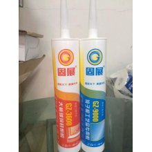 Silicone Sealants Use in Chemical Glue (Gz-999)