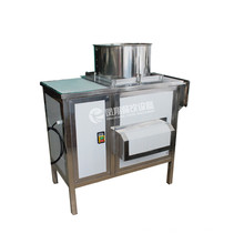 Garlic Separating Machine Fx-139