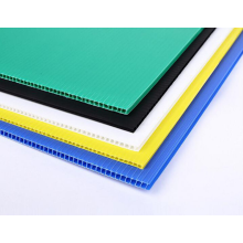 High Quality for Anti-Static Corrugated Board PP Antistatic Hollow Plate export to Germany Manufacturers