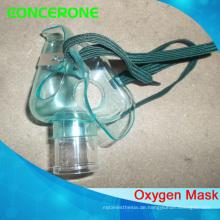 Wegwerf-PVC-Zerstäuber-Sauerstoffmaske mit Zerstäuber-Volumen 6cc