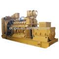 Foshan Oripo low fuel consumption water power generator