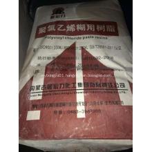 Mongolia Chenhongli C125 Pvc Paste Glove Material