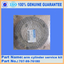 PC400-7 ARM CYLINDER SERVICE KIT 707-99-76180