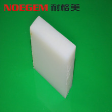 Factory directly sale for Polyamide Nylon Sheet Anti-static PA Plastic Sheet export to India Factories
