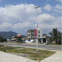 Factory Price 8m 60W LED Solar Street Light