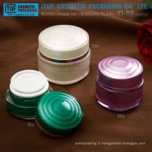 Conception spéciale en 50g 30g 15g YJ-HQ série autour des pots de crème acryliques vides pour les produits cosmétiques