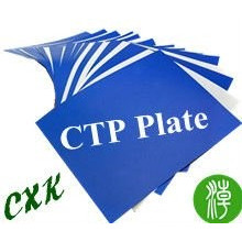High Resolution Long Impression CTP Plate