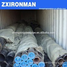 API X52/X65 seamless steel tube/pipe