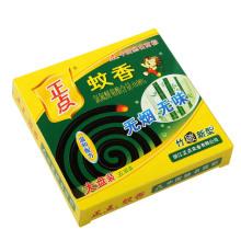 Non-Smoke Mosquito Repellent Incense