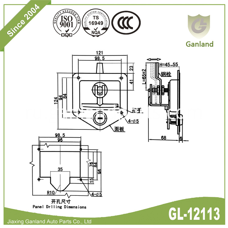 Heavy-Duty Paddle Lock GL-12113Y10