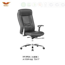 High End High Back Leather Offic Executive Chair with Armrest (HY-395A)