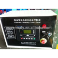 Green power silent Natural gas generator set 25kva