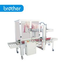 As abas automáticas do irmão Fx-At5050b dobram e embalam a máquina inferior, aferidor da caixa, máquina da selagem da caixa