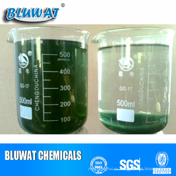Сточных вод Обесцвечивающим полимера для воды процесс лечения