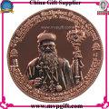 Вызов монеты с 3D гравировкой логотипа