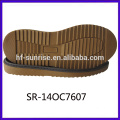 SR-14OC7607 kids shoe sole tpr sole wholesale shoe soles tpr outsole