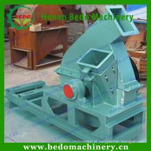 Chipper de madeira de lasca de madeira móvel da máquina do preço industrial