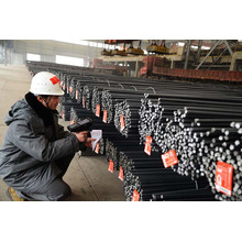 Q235GJ Steel used for building structure