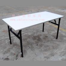 Алюминиевая таблица банкета края (YC-T05)