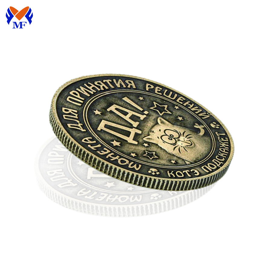 Metal Game Coin