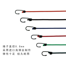 8mm package binding rope bicycle/motorcycle/wheelbarrow luggage strap high elasticity bungee rope