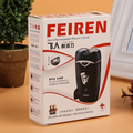 Men's Rechargeable Shaver Paper Packaging Box