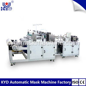 Автоматическая Non Woven Colorful Bouffant Cap Making Machine
