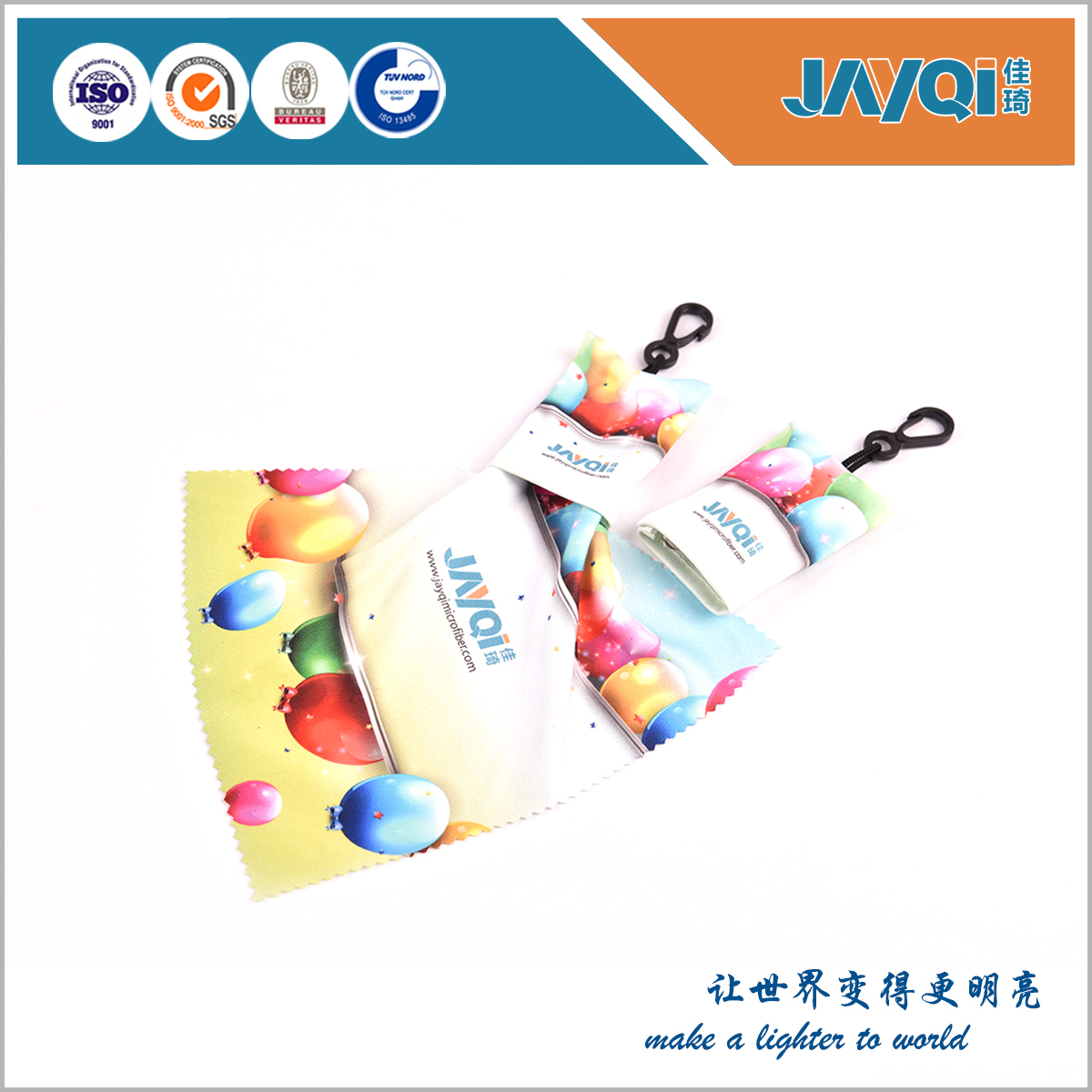 Eyewears Cleaning Cloth in Pouch