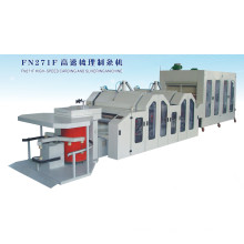 High-Speed Carding and Slivering Machine (FN271F)