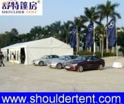 Parking Car Tent