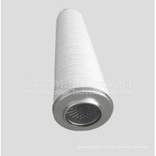 FST-RP-HC6400FKP16H Элемент масляного фильтра