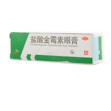 Alta calidad Cp Clortetraciclina HCl Ojo Ungüento