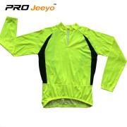 reflective men's sports coat